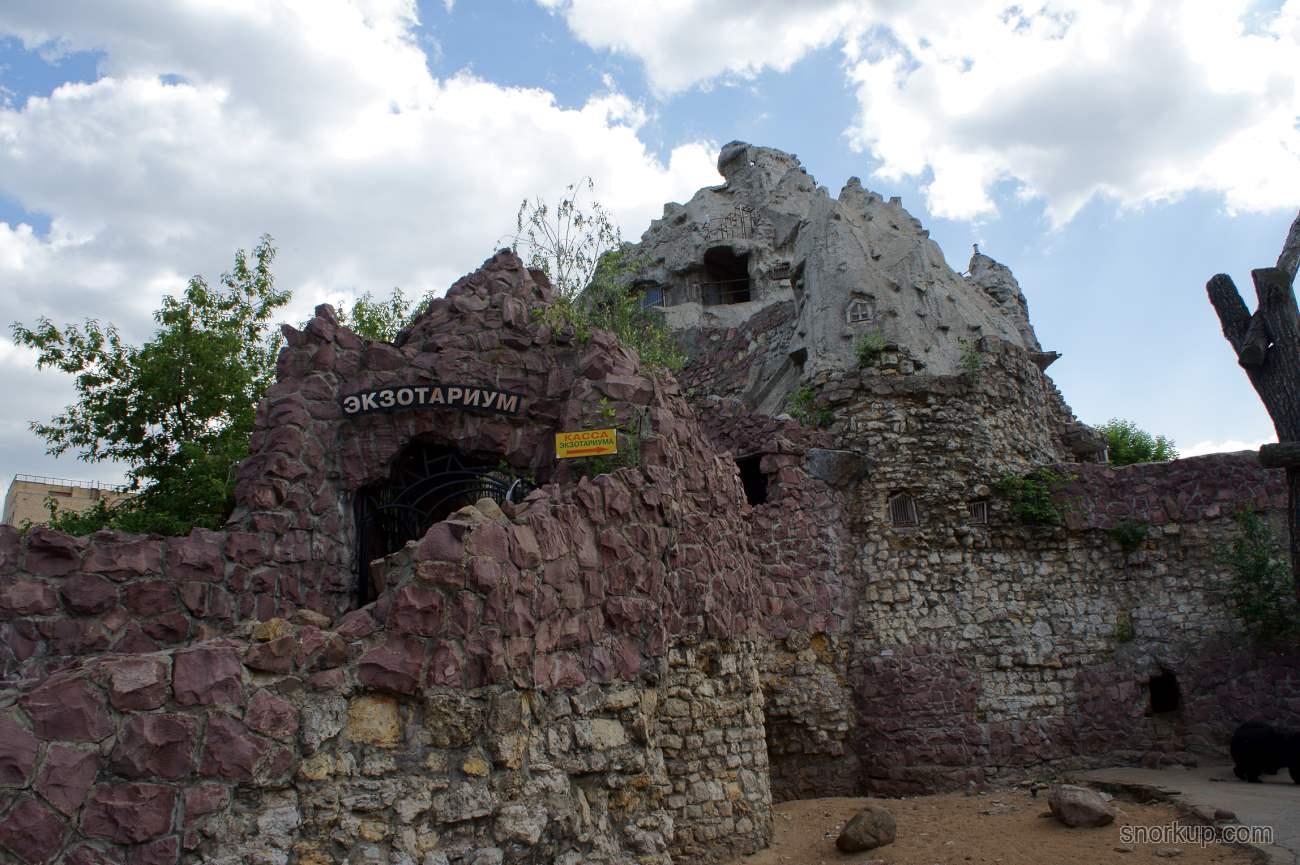 Экзотариум Московского зоопарка